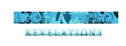바이오 하자드: 레벌레이션스