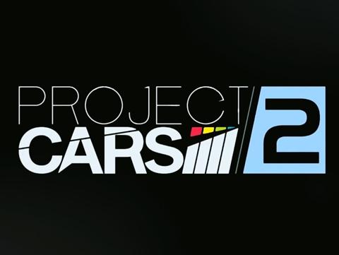 프로젝트 카스 2