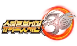 슈퍼로봇대전 30