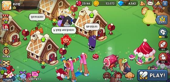 RPG 반죽에 SNG 토핑 얹은, 쿠키런: 킹덤