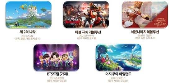 넷마블, 하반기 BTS 게임과 머지 장르 출격