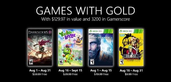 Xbox Gold 8월 무료 게임이 공개됐다