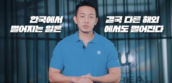 트렌드를 선도하는 한국, 언리얼 서밋 2021