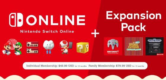스위치 온라인 + 추가 팩, 가격 및 일정